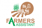 Farmers Assistant